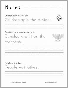 free printable writing sentences worksheets for kindergarten 22201 273 best holidays images on pdf word puzzle and word search puzzles
