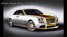 2015 most expensive luxury cars youtube