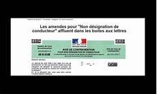 Lettre Type Non Denonciation Conducteur Les Lettres Types
