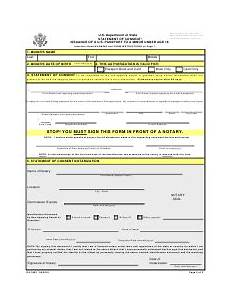 form ds 3053 download printable pdf statement of consent