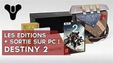 Destiny 2 Fr 233 Dition Collector Limit 233 E Sortie Pc