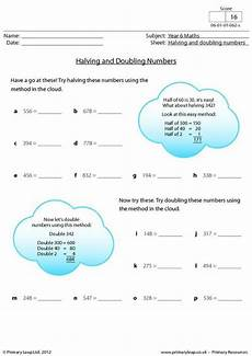 primaryleap co uk halving and doubling numbers worksheet