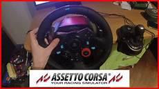 nuovo volante logitech volante logitech g29 cambio manuale su assetto corsa ps4