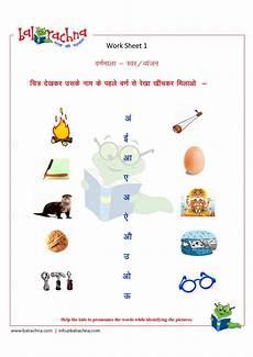 worksheet in hindi for ukg printable worksheets and