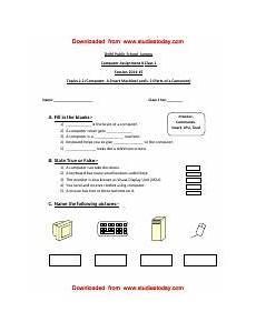 cbse class 1 computer science worksheet the keyboard downloaded from studiestoday com