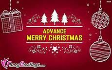 merry christmas in advance image ecard greeting card fancygreetings com