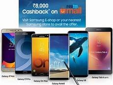 samsung christmas carnival discount offers get up to rs 8 000 paytm cashback on galaxy s8