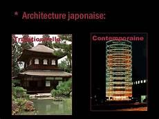 japon architecture