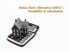 what is house rent allowance hra