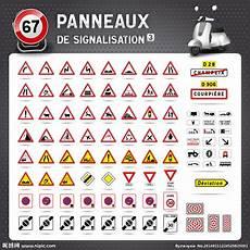 交通图标矢量图 网页小图标 标志图标 矢量图库 昵图网nipic