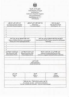Visum Für ägypten - visum 196 gypten beantragen alle infos zu kosten