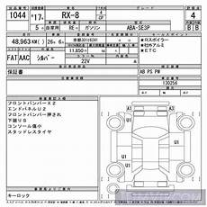 books about how cars work 2005 mazda rx 8 on board diagnostic system 2005 mazda rx 8 se3p 1044 caa gifu 218991 japanese used cars and jdm cars import authority