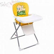 farlin baby products baby shoppers