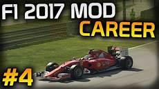 f1 2017 pc f1 2017 mod career mode part 4 hungary gameplay pc