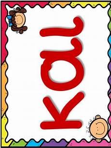 lesson for high school 18688 μαθαίνοντας λέξεις με την ολική μέθοδο ανάγνωσης και γραφής φύλλα ερ alphabet flashcards
