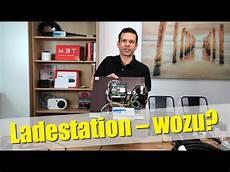 Warum Braucht Eine Ladestation F 252 R Das Elektroauto