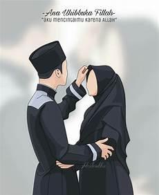 Menakjubkan 30 Gambar Kartun Islami Wanita Gambar Kartun