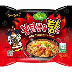 samyang spicy chicken ramen noodles stew type 5 oz of 2 walmart com