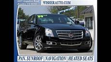 how can i learn about cars 2009 cadillac sts transmission control used cars 2009 cadillac cts awd w 1sb boulder longmont denver fisher auto 157967b youtube