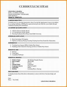 career goals essay exles civil engineering essay