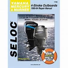 motor auto repair manual 2009 mercury mariner electronic throttle control seloc marine repair manual yamaha mercury marine outboards 1995 2004 all 4 stroke engines 2