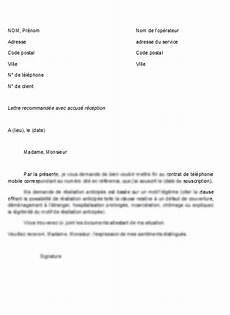 lettre de résiliation contrat d assurance sle cover letter modele de lettre de resiliation de contrat