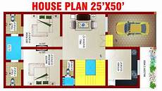 east face house vastu plans 25 x 50 house plan east face vastu house plan 25x50