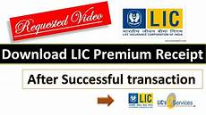 how to download lic premium payment receipt online in laptop pc and mobile app youtube