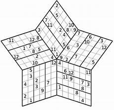 decimal worksheets 7160 suguru 16 퍼즐 수학