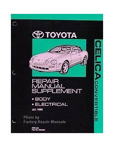 best car repair manuals 1998 toyota celica on board diagnostic system 1998 toyota celica factory service manual original shop repair factory repair manuals