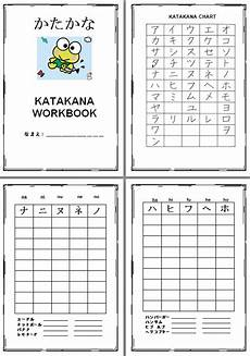 japanese katakana worksheets 19520 writing katakana japanese teaching ideas