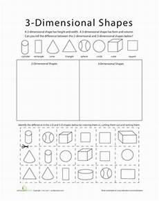 sorting shapes worksheets grade 1279 sort 2d and 3d shapes grade ideas math classroom kindergarten math math lessons