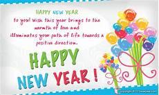 happy new year blogizing