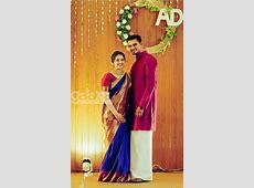 ?? ??????????????? ?????? ?? ???????????   Kerala Wedding