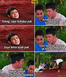 9 Meme Azab Ini Absurdnya Gak Ketulungan Indonesia Meme