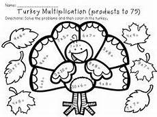 thanksgiving multiplication coloring worksheets grade 3 4760 this color by number page is a quot grrr eat quot way to practice multiplication color by number for