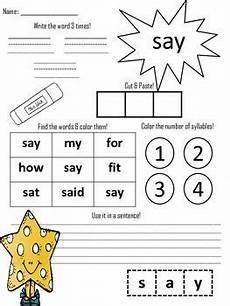 orton gillingham word list 1 practice worksheets orton gillingham words orton