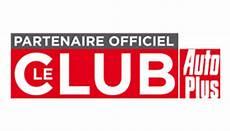 Mandataire Auto Le Havre Voiture Neuve Pas Ch 232 Re 224 Le