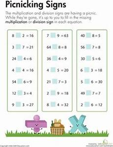 multiplication and division estimation worksheets 6169 inverse operations multiplication multiplication worksheets and articles