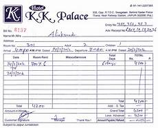 hotel bill kanpur hotel k k palace is just a garbage hotel k k palace kabir marg jaipur consumer review