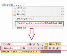 pdf xchange viewer 日本語かつ無料版 のインストール 使い方と pro 有料 版との違いについて