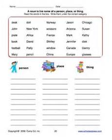 free printable cut and paste noun worksheets google search meredith pinterest nouns