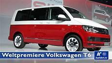 2015 Vw T6 Weltpremiere Volkswagen Amsterdam Generation