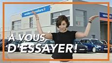 Vendezvotrevoiture Fr Tv Spot Publicitaire 2017 2