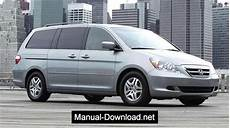 where to buy car manuals 2005 honda odyssey electronic valve timing honda odyssey 2005 2006 service repair manual download instant manual download