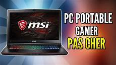 pc portable gamer pas cher tres performant fortnite