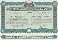 banche di interesse nazionale commerciale italiana e bulgara titolo finanziario