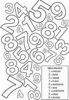 scrambled numbers coloring worksheet numbers preschool preschool worksheets teacher worksheets
