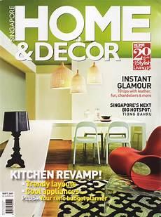 home decor magazine home decor magazine 2017 grasscloth wallpaper