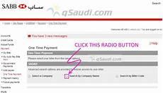 saudi electic bill payment 1 qsaudi qsaudi com